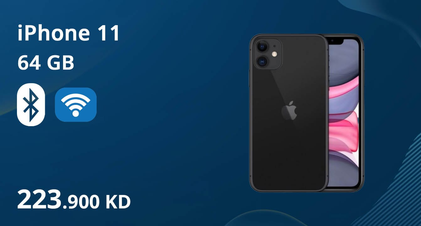 xcite - Stay Connected-iPhone11@223.9