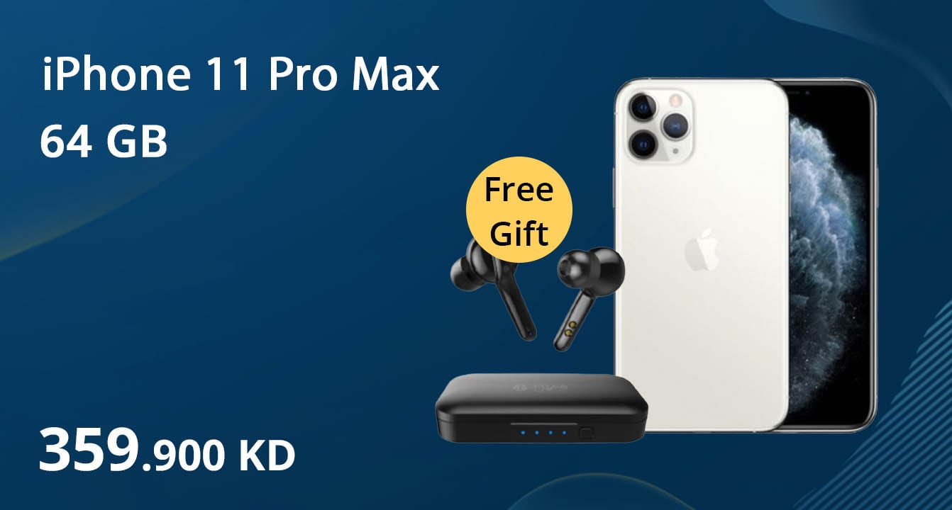 xcite - Stay Connected-PROMAX@359.9