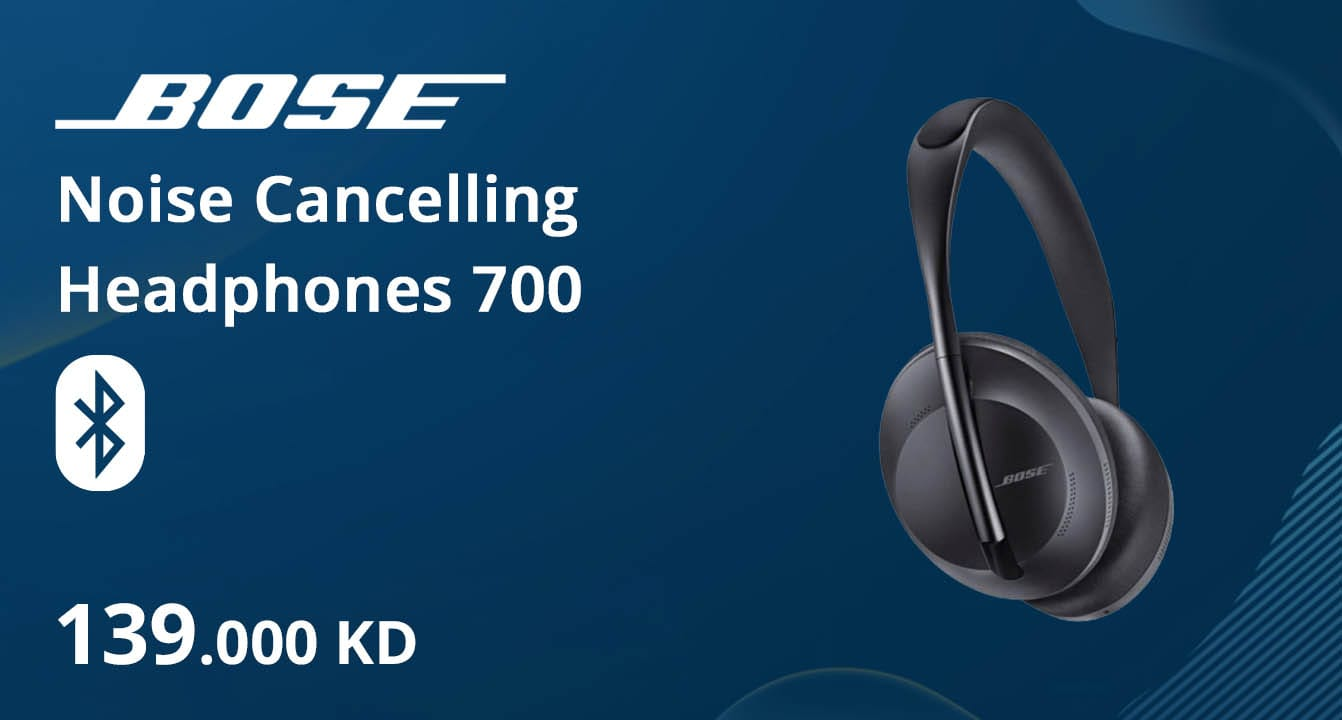 xcite - Stay Connected-bose@119.9