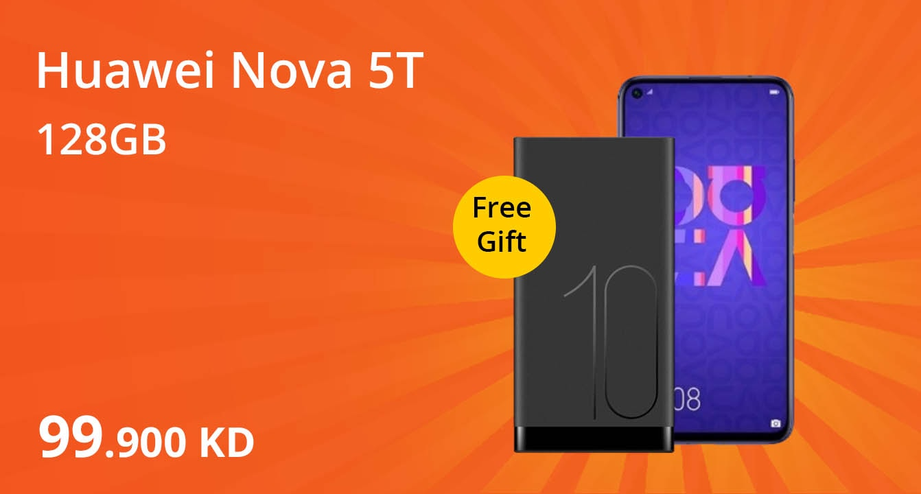 xcite - Stay Connected-Nova5t@99.9