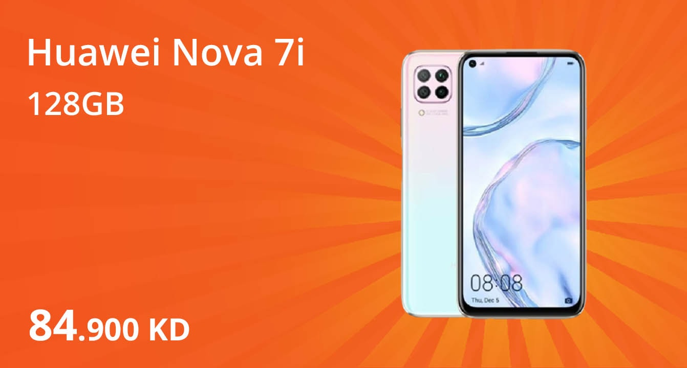 xcite - Stay Connected-Nova7i@84.9