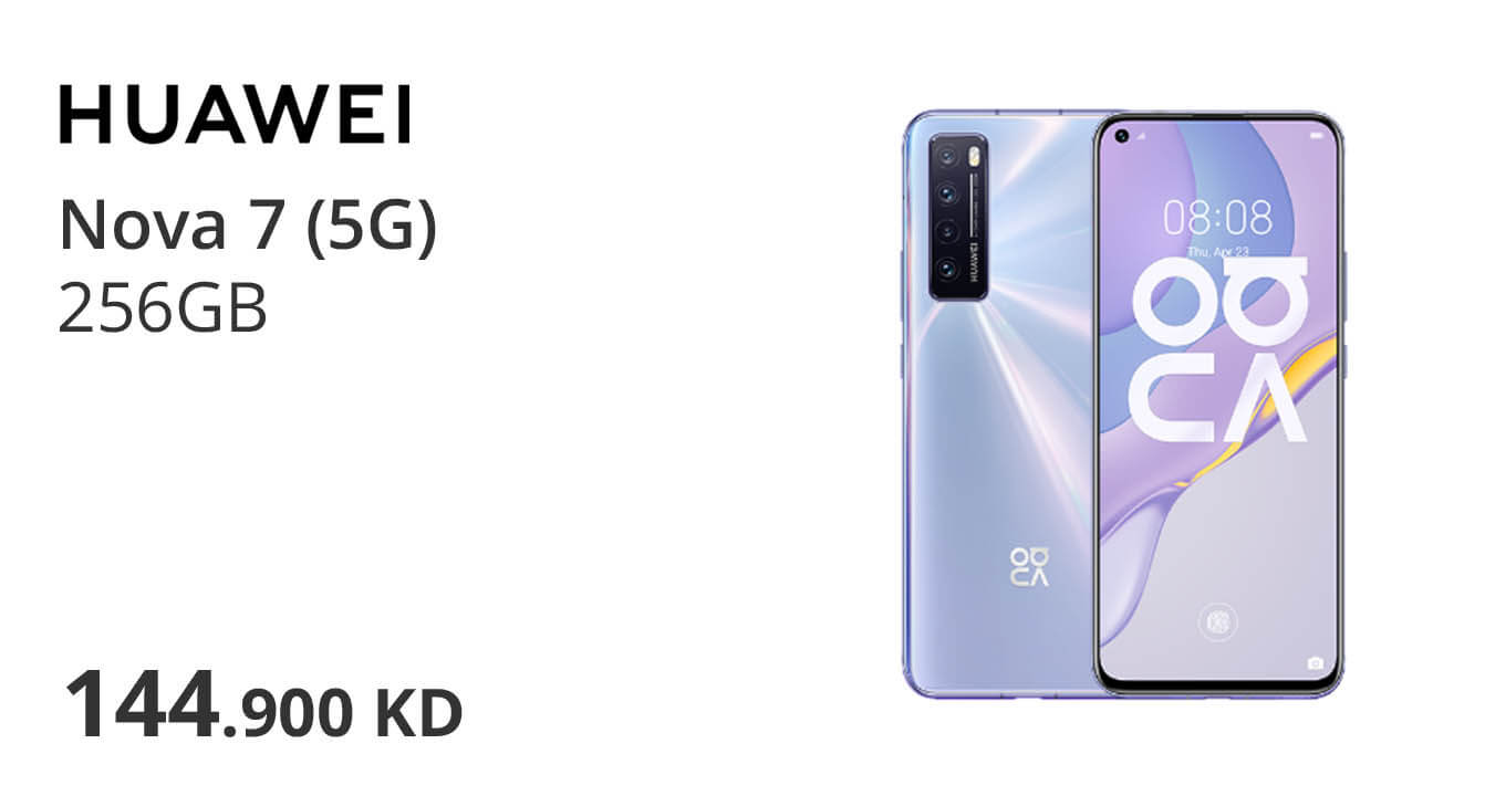 xcite - nova 7 5G