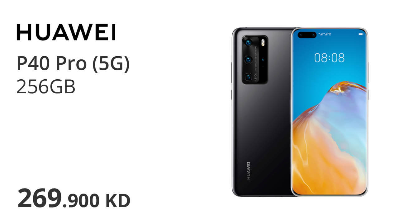 xcite - Huawei P40 Pro 5G