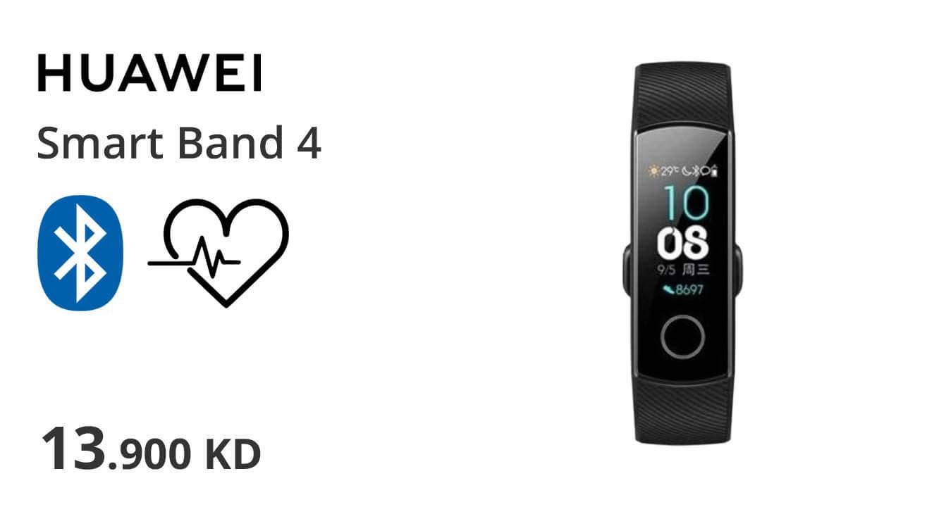 xcite - Huawei SmartBand 4