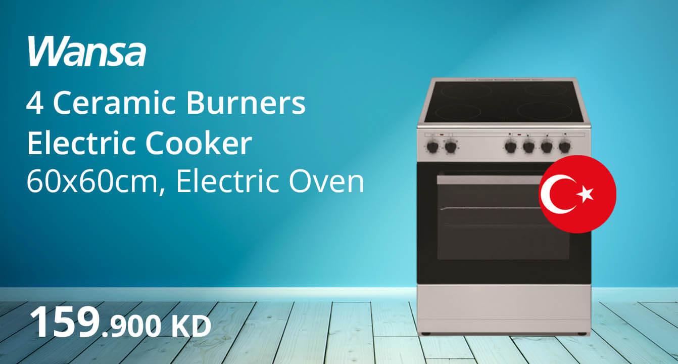 xcite - Cooker