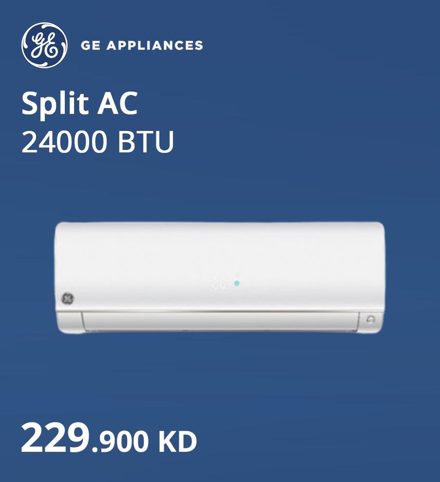 Hot Summer Prices - GE 24K @ 229.9