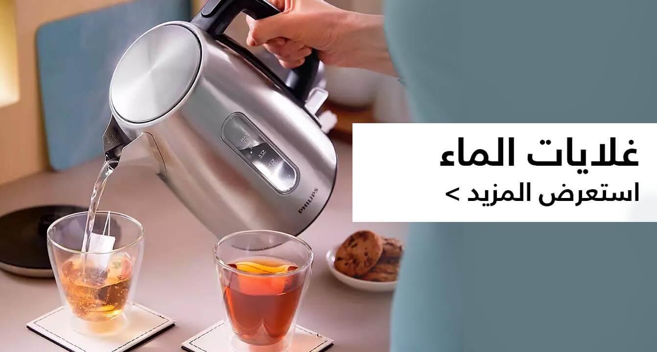 xcite - Breakfast kw ar
