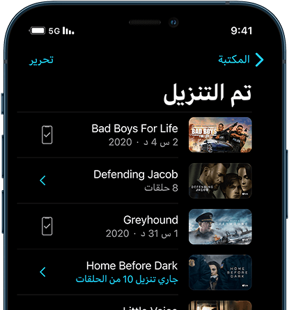 Apple iPhone Pro Max - xcite.com