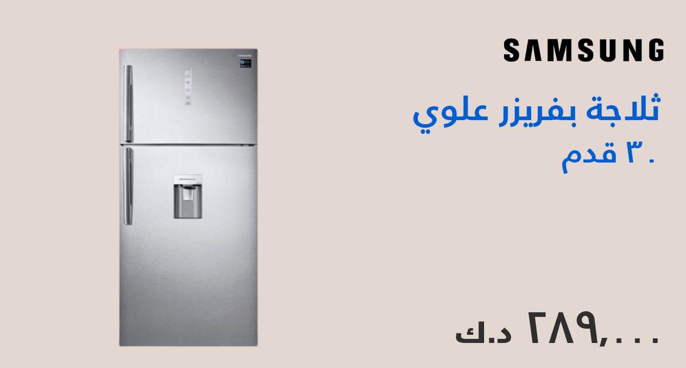 xcite - PRESERVATION AT HOME - Samsungref@289.9