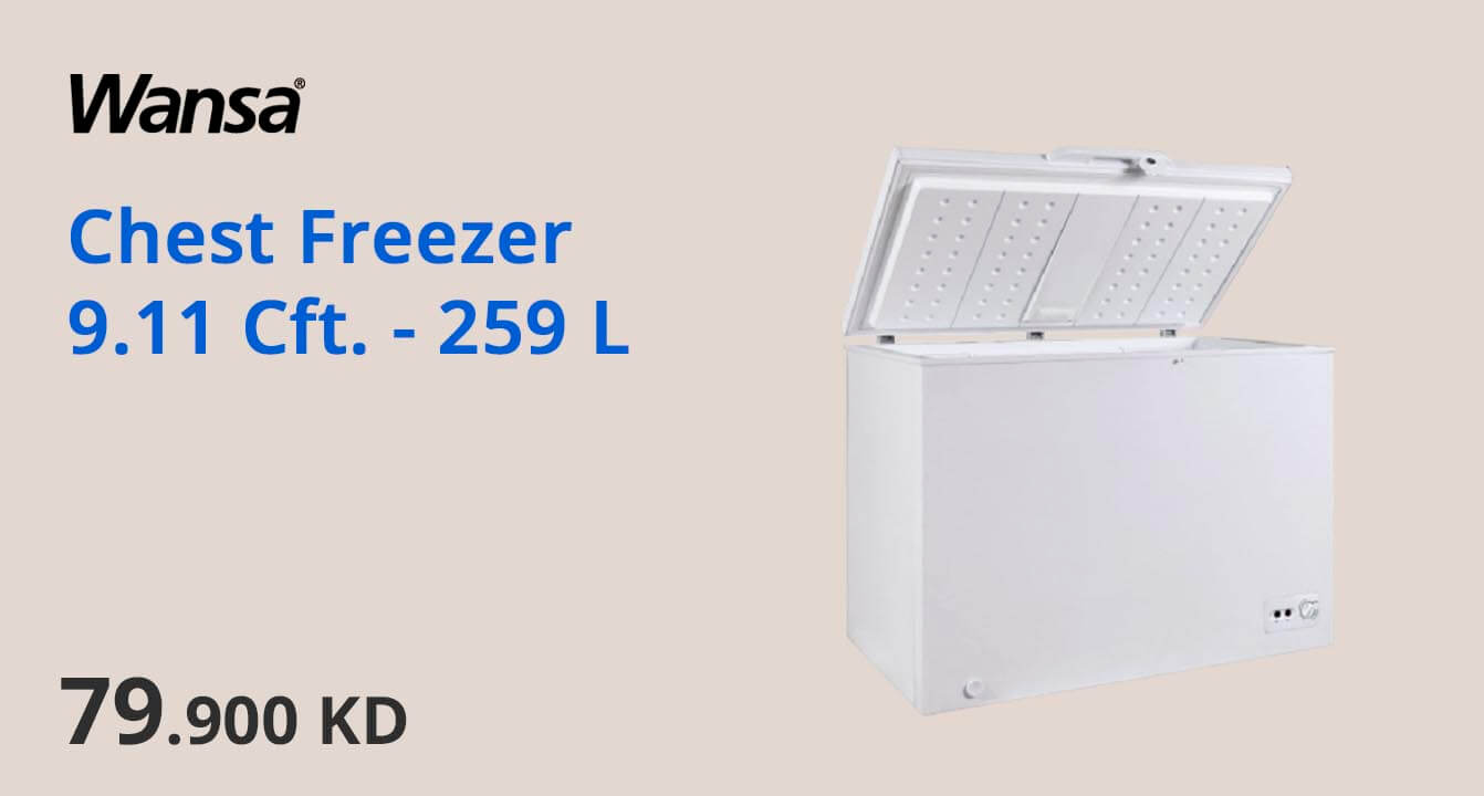 xcite - PRESERVATION AT HOME - WANSACHEST@79.9