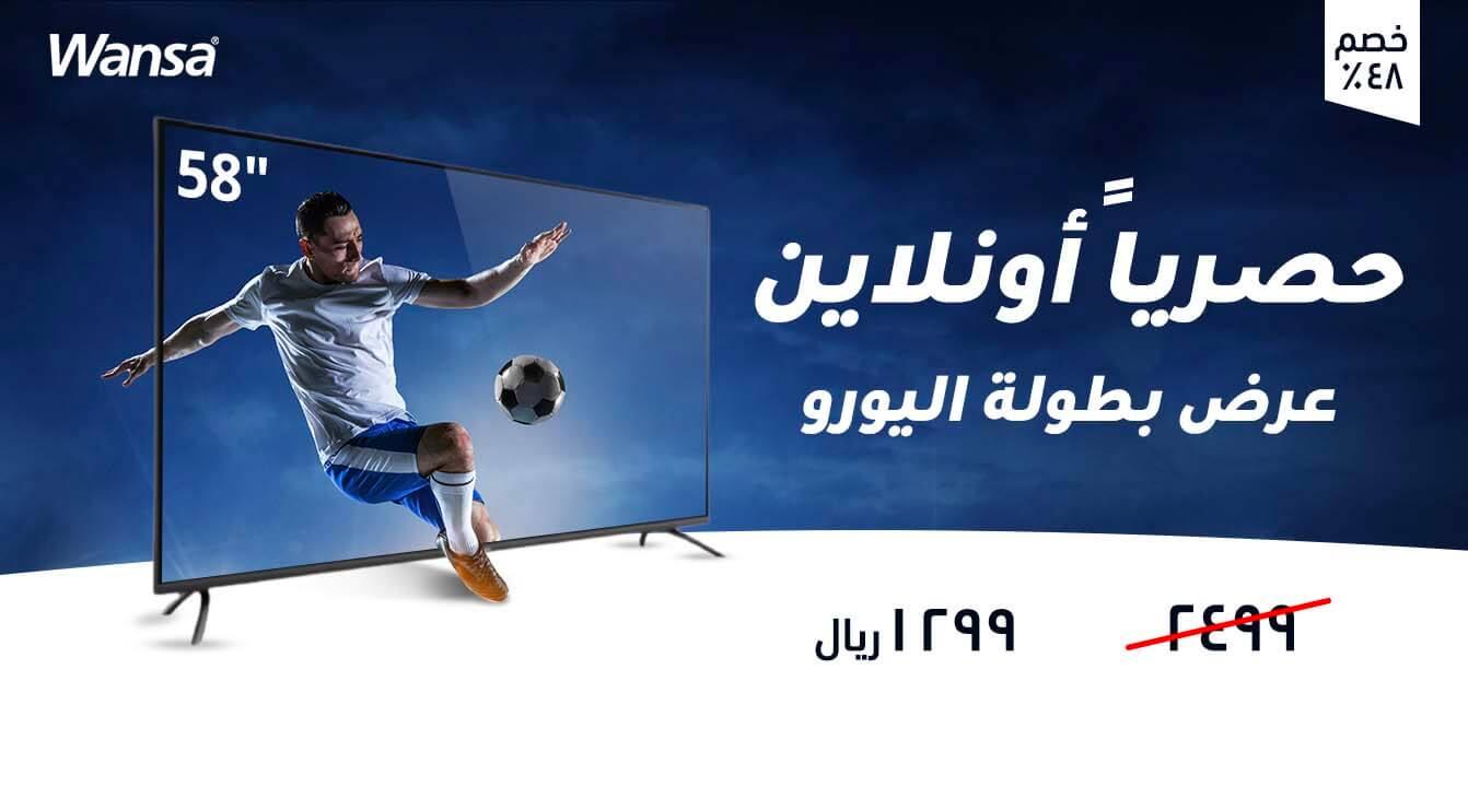 xcite - Wansa OE TV AR