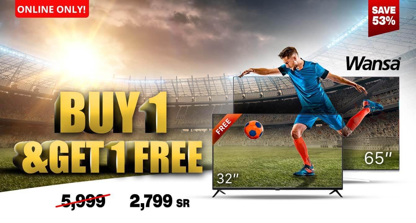 xcite - Wansa TV Buy take 1
