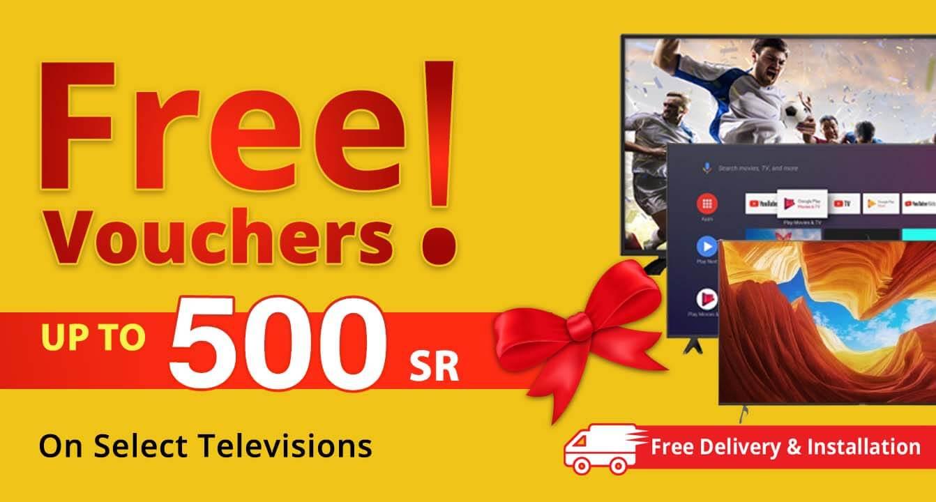 xcite - TV Vouchers Offer