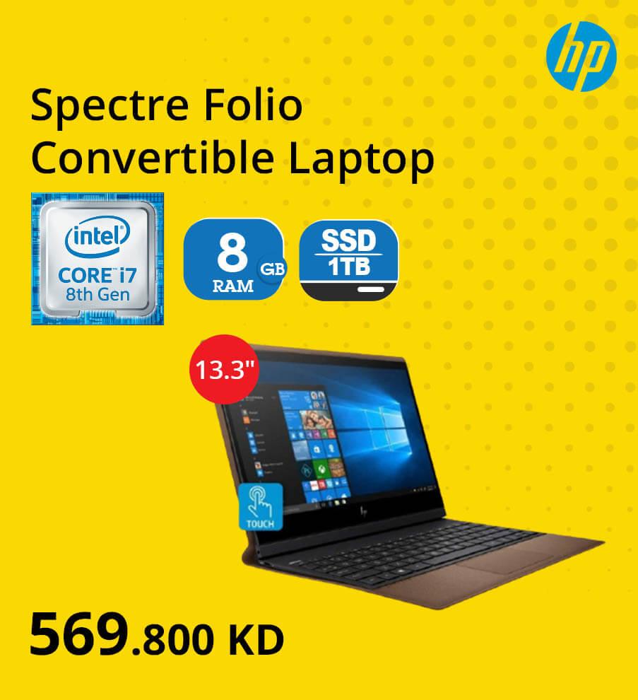 'Summer Clearance KW EN - HP Laptop @569.8