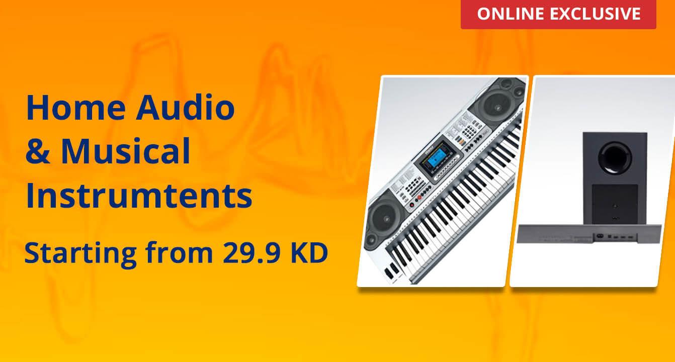 xcite - Audio Online Exclusive