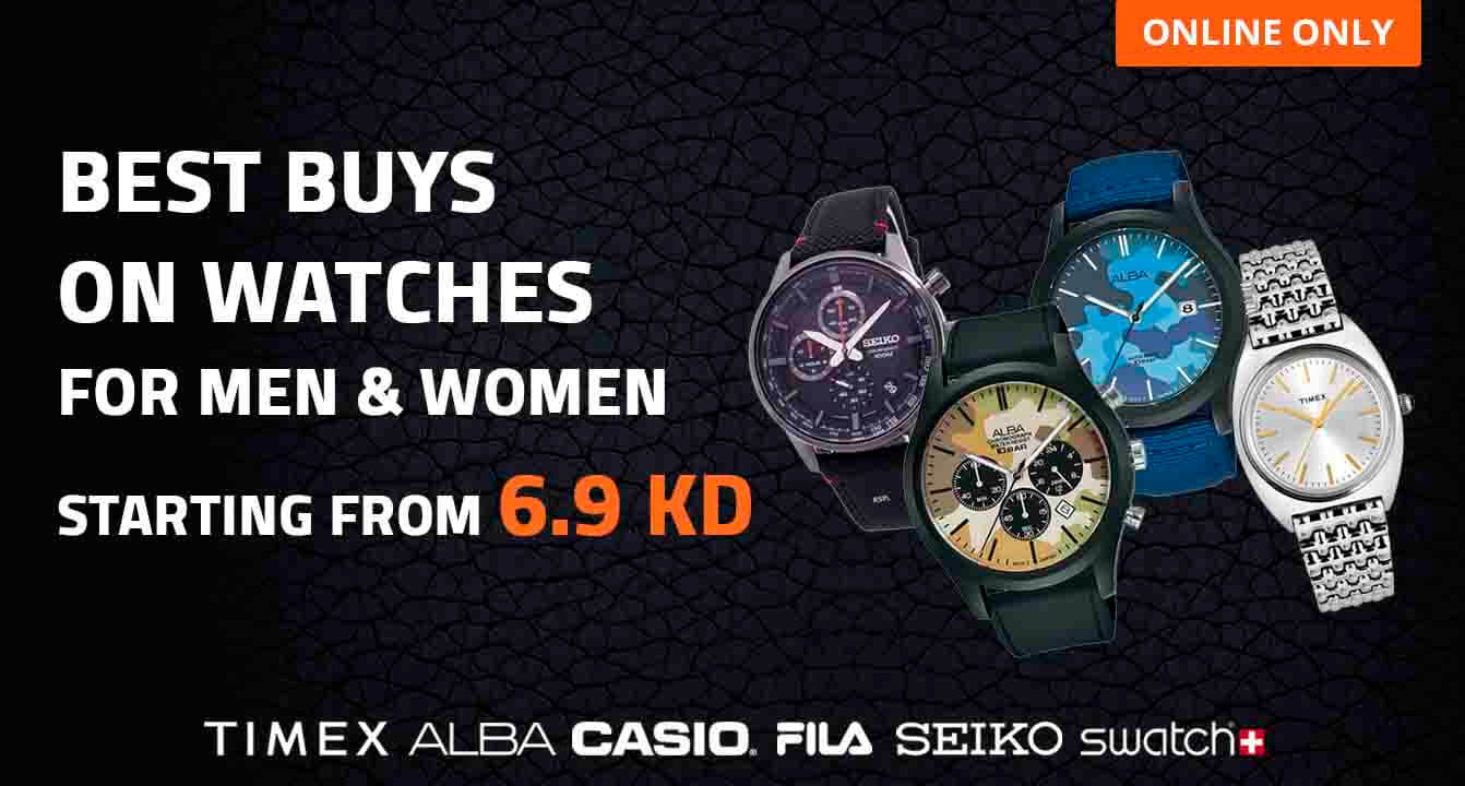 xcite - Best Buy on Watches