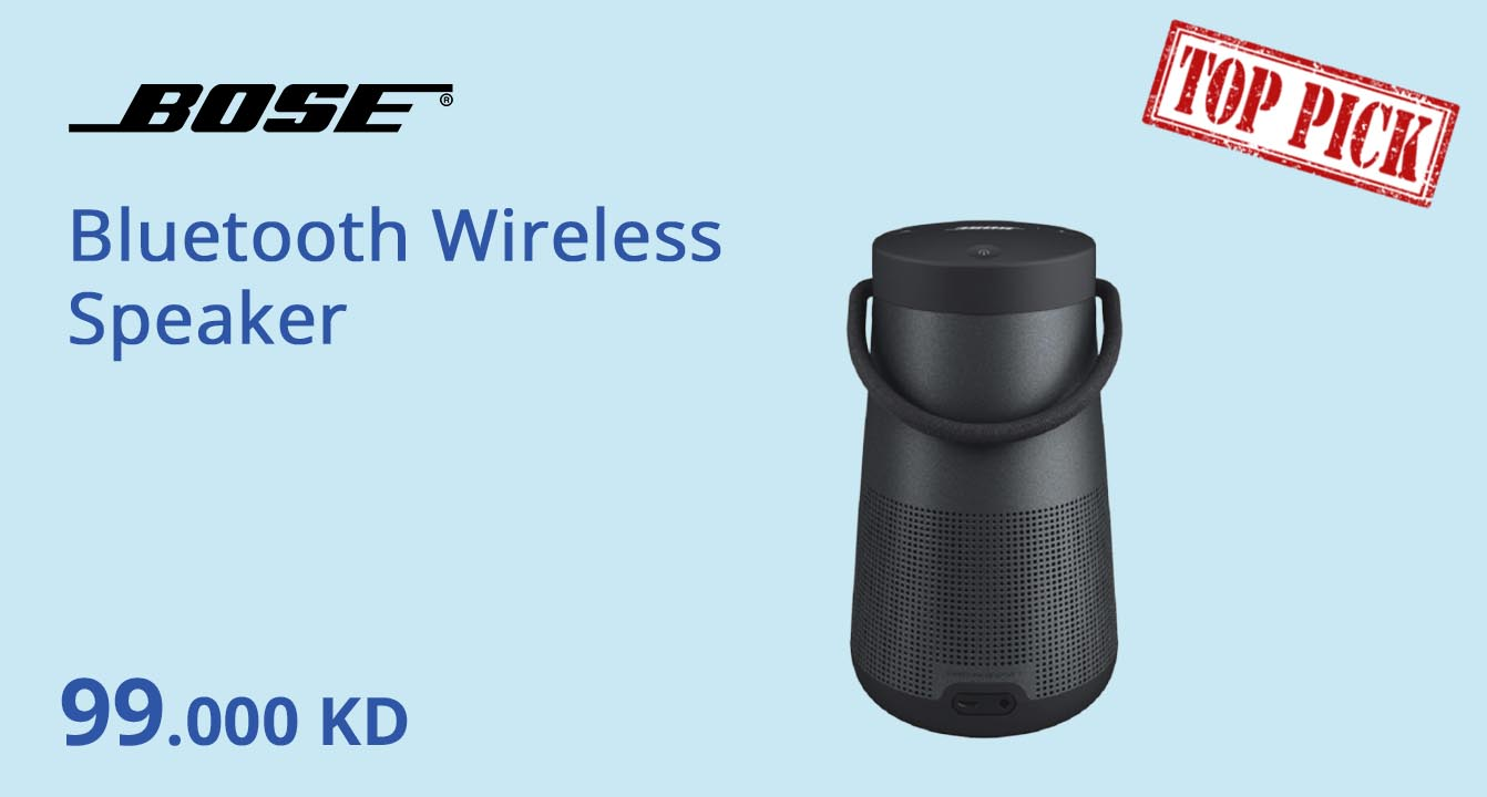 xcite - Work From Home - Bose Speaker@99