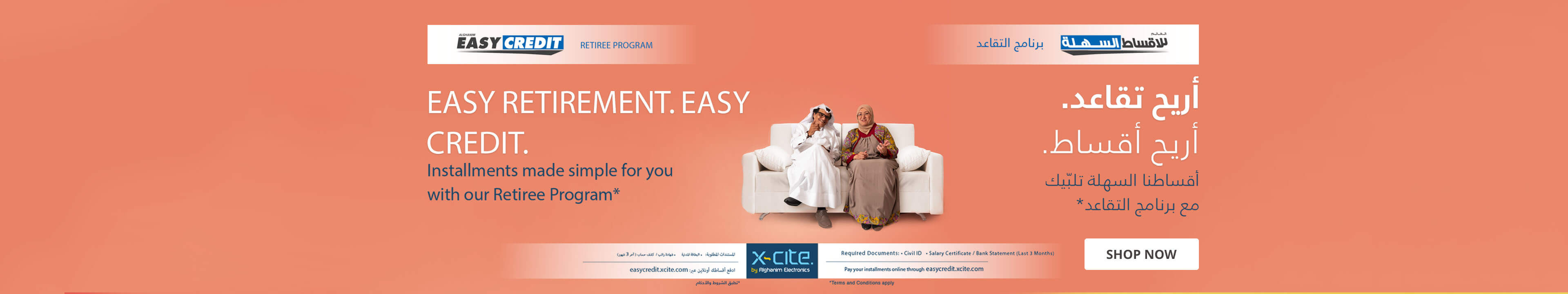 Alghanim Easy Credit on home kitchen, home mirrors, home roof systems, home furnishings, home design, home sofa sleepers, home funeral services, home garden trees, home walls, home countertops, home bed, home decor, home appliances, home couch, home upholstery fabric, home garden ideas, home cell phones, home windows, home art collection, home health,
