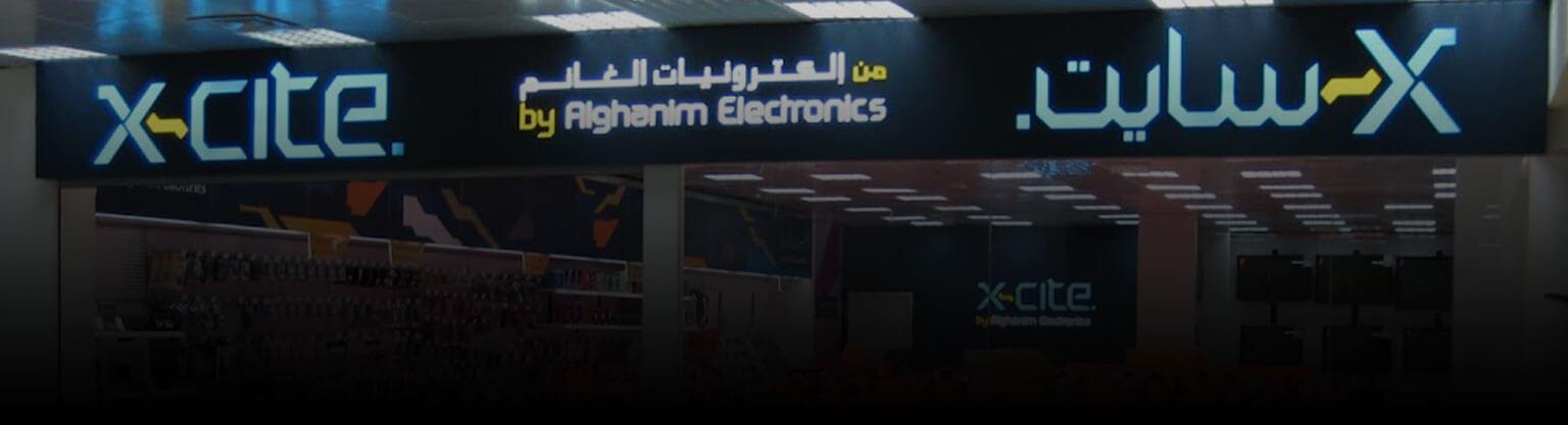Xcite Jabriya Showroom | For Electronics & Home Equipment