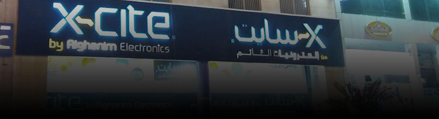 Xcite Farwaniyah Showroom | For Electronics & Home Equipment